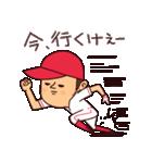 広島弁ピピピ・野球編(個別スタンプ:23)