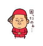 広島弁ピピピ・野球編(個別スタンプ:26)
