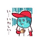 広島弁ピピピ・野球編(個別スタンプ:28)