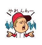 広島弁ピピピ・野球編(個別スタンプ:29)