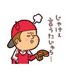 広島弁ピピピ・野球編(個別スタンプ:30)