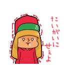 広島弁ピピピ・野球編(個別スタンプ:32)