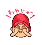 広島弁ピピピ・野球編(個別スタンプ:33)