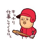 広島弁ピピピ・野球編(個別スタンプ:34)