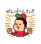 広島弁ピピピ・野球編(個別スタンプ:35)