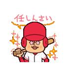 広島弁ピピピ・野球編(個別スタンプ:36)