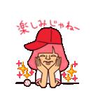 広島弁ピピピ・野球編(個別スタンプ:37)