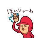 広島弁ピピピ・野球編(個別スタンプ:39)