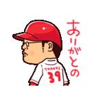 広島弁ピピピ・野球編(個別スタンプ:40)