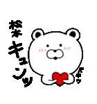 松本専用の名前スタンプ(くま編)(個別スタンプ:05)