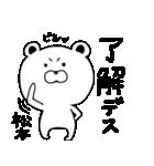 松本専用の名前スタンプ(くま編)(個別スタンプ:11)