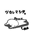 松本専用の名前スタンプ(くま編)(個別スタンプ:31)