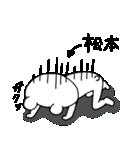 松本専用の名前スタンプ(くま編)(個別スタンプ:32)