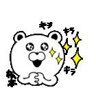 松本専用の名前スタンプ(くま編)(個別スタンプ:34)