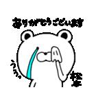 松本専用の名前スタンプ(くま編)(個別スタンプ:40)