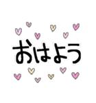 *オトナメルヘン*9(すごく大きな文字)(個別スタンプ:02)