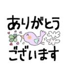 *オトナメルヘン*9(すごく大きな文字)(個別スタンプ:05)
