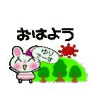 ちょ~便利![ゆり]のスタンプ!(個別スタンプ:01)