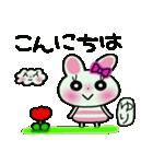 ちょ~便利![ゆり]のスタンプ!(個別スタンプ:02)