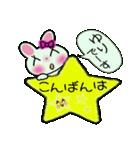 ちょ~便利![ゆり]のスタンプ!(個別スタンプ:03)