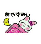 ちょ~便利![ゆり]のスタンプ!(個別スタンプ:04)