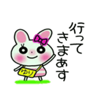 ちょ~便利![ゆり]のスタンプ!(個別スタンプ:05)