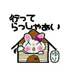 ちょ~便利![ゆり]のスタンプ!(個別スタンプ:06)