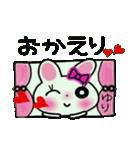 ちょ~便利![ゆり]のスタンプ!(個別スタンプ:08)