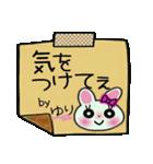 ちょ~便利![ゆり]のスタンプ!(個別スタンプ:09)
