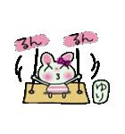ちょ~便利![ゆり]のスタンプ!(個別スタンプ:10)