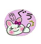 ちょ~便利![ゆり]のスタンプ!(個別スタンプ:12)