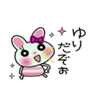 ちょ~便利![ゆり]のスタンプ!(個別スタンプ:14)
