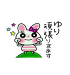 ちょ~便利![ゆり]のスタンプ!(個別スタンプ:15)