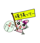 ちょ~便利![ゆり]のスタンプ!(個別スタンプ:16)