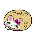 ちょ~便利![ゆり]のスタンプ!(個別スタンプ:17)