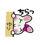ちょ~便利![ゆり]のスタンプ!(個別スタンプ:18)