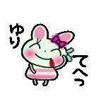 ちょ~便利![ゆり]のスタンプ!(個別スタンプ:19)