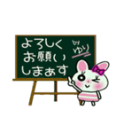 ちょ~便利![ゆり]のスタンプ!(個別スタンプ:21)