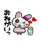 ちょ~便利![ゆり]のスタンプ!(個別スタンプ:22)