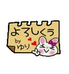 ちょ~便利![ゆり]のスタンプ!(個別スタンプ:23)