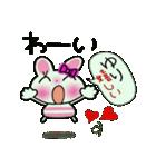 ちょ~便利![ゆり]のスタンプ!(個別スタンプ:24)