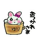 ちょ~便利![ゆり]のスタンプ!(個別スタンプ:25)