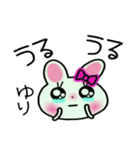 ちょ~便利![ゆり]のスタンプ!(個別スタンプ:26)