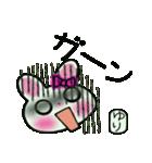 ちょ~便利![ゆり]のスタンプ!(個別スタンプ:28)