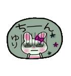 ちょ~便利![ゆり]のスタンプ!(個別スタンプ:29)