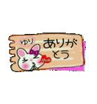 ちょ~便利![ゆり]のスタンプ!(個別スタンプ:30)