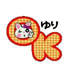 ちょ~便利![ゆり]のスタンプ!(個別スタンプ:32)