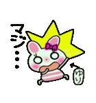 ちょ~便利![ゆり]のスタンプ!(個別スタンプ:33)