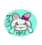 ちょ~便利![ゆり]のスタンプ!(個別スタンプ:34)