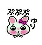 ちょ~便利![ゆり]のスタンプ!(個別スタンプ:35)